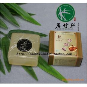 卖炭翁竹酢皂 香皂/皂花