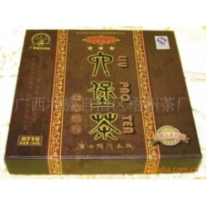 """""""三鹤""""牌  0710六堡饼茶"""