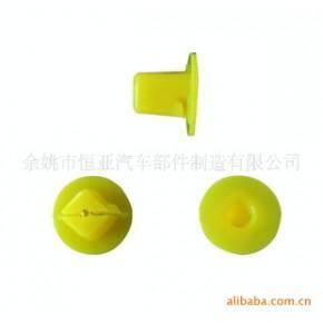 塑料螺母 PA 恒亚