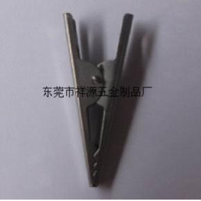 2011年10月日程表(广州市百业人才市场郑燕芬)