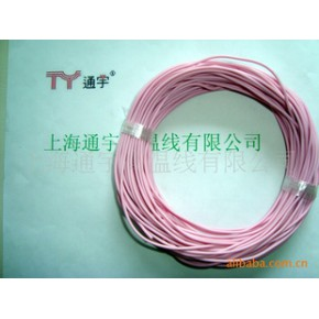 硅橡胶电线 AWM3132