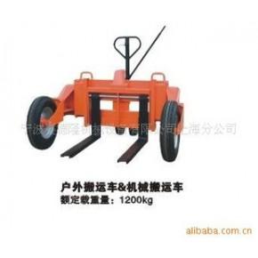 赛德隆户外机械搬运车 1200(kg)