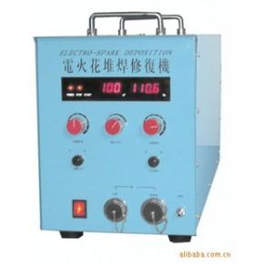 金属缺陷补焊机 冷焊机 LOXO朗现