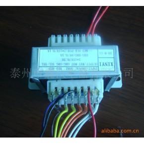 CQC认证电源变压器 电源