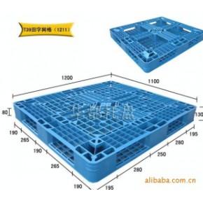 上海塑料托盘生产 二面进叉
