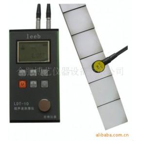 LDT20-1超声波测厚仪