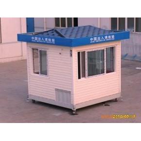 山东青岛可移动岗亭 轻钢房屋 蜗居 出口房屋