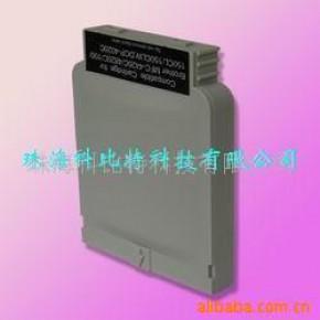 聚彩品牌JLC25兄弟墨盒/硒鼓/碳粉