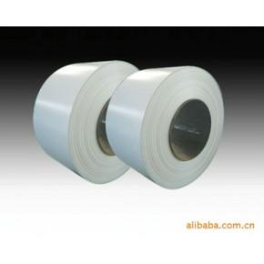 供应水性漆-磁性有膜白板(无膜绿板)板面