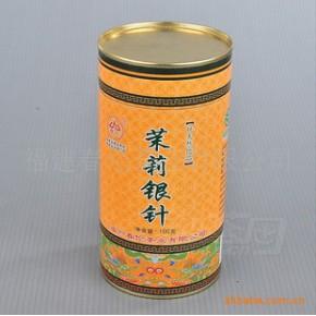 福州春伦散茶【茉莉银针】100g罐装
