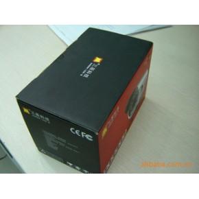 彩色纸盒 北京彩色纸盒加工厂