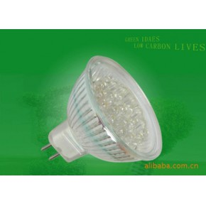 LED灯杯 LED射灯 LED节能灯