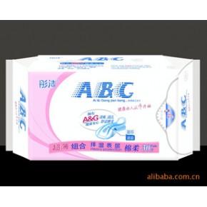 卫生巾批发-彤洁ABG系列超薄组合30片、40片装