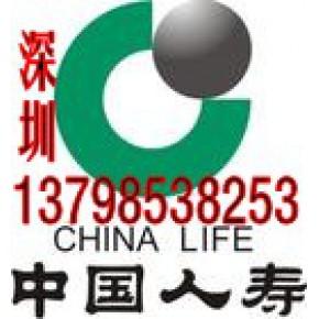 国寿福禄双喜两全保险(分红型万能保险)