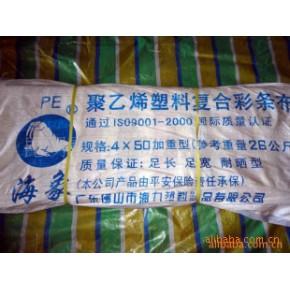 矿山彩条布 广东 PE 丝带编织制品
