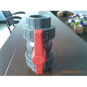 宏洋 高品质 除渣机专用PVC活接球阀 50 灰色