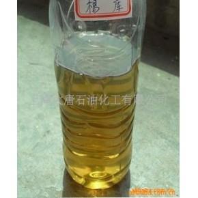 柴油(上海大唐) 轻柴油