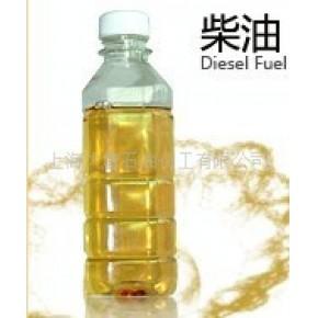 国标0号柴油  质量保证 (上海及周边地区)