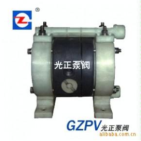 销售光正牌第三代隔膜泵,QBK气动隔膜泵