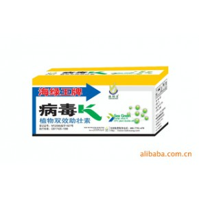 农药-病毒k--预防+治疗小叶、花叶、卷叶、皱缩。