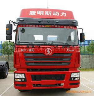 陕汽德龙f3000牵引车