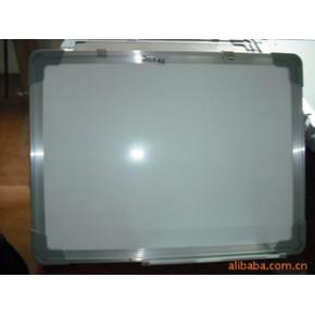 磁性白板,磁性折叠板 双面