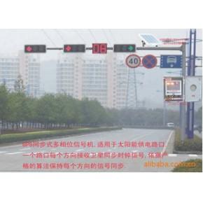 无线式交通信号灯|无线式太阳能信号灯