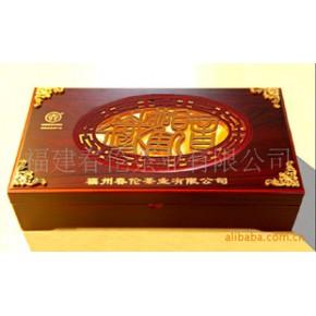 福建春伦茶业【铁观音四合一】C004铁观音系列产品