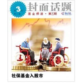 代办上海城镇社保 上海城镇社保代理 上海城镇社保代办