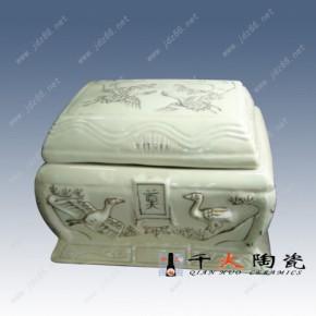 陶瓷骨灰盒,骨灰盒生产厂家,殡葬礼品骨灰盒,骨灰盒价格批发