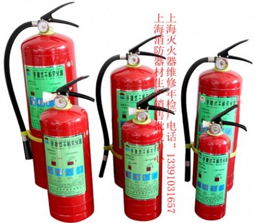 【灭火器使用方法】-上海武军消防器材有限公司
