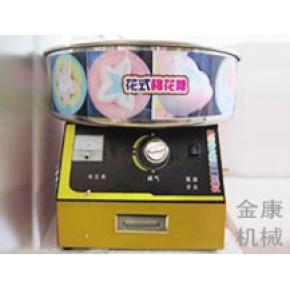 花式棉花糖机