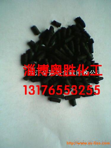 钯触煤回收