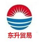 湖南东升贸易有限公司