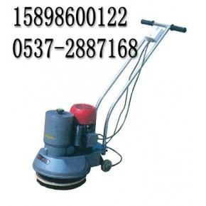 DDG285B型电动打蜡机,电动打蜡机,电动地板打蜡机,地面