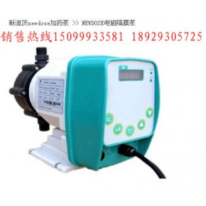 自动投药泵供应商 投药泵生产厂家