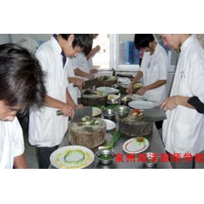 卤料培训泉州卤料技术培训 教卤料制作