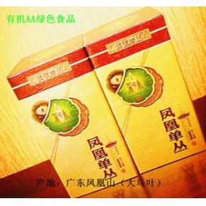 安部牌 凤凰大乌叶单枞茶