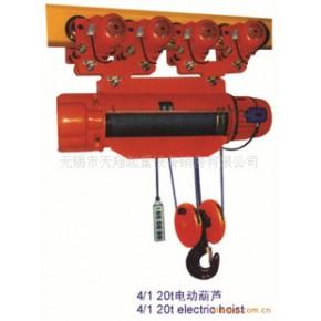 钢丝绳电动葫芦,特价推广!