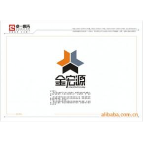 山东省内标志设计,签订知识产权转让协议,优惠价格保可注册