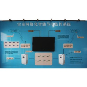 电机节电设备,湖北节电设备--雷奇节能