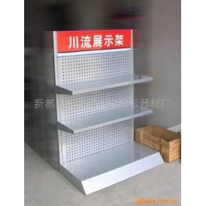 〔订做〕单面三层背孔板商场超市金属货架展示架