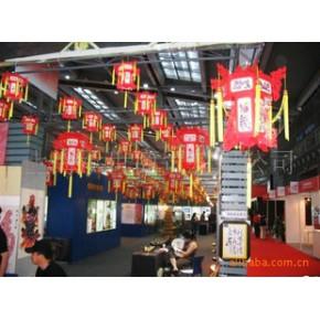 民间工艺品 民俗文化艺术品 艺术灯  装饰品灯笼 纸雕灯笼