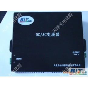 DC-AC变换器 OEBIT