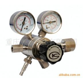 上海减压器厂有限公司减压器