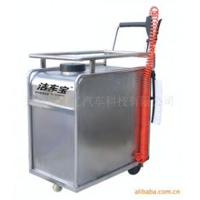 洁车宝移动服务大容量洗车机,电动洗车机HY003型
