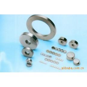 32188钕铁硼喇叭磁环
