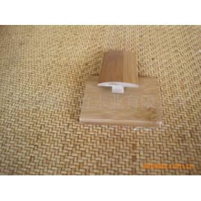 地板配件 竹制地板辅料 定江竹地板 碳化竹门扣
