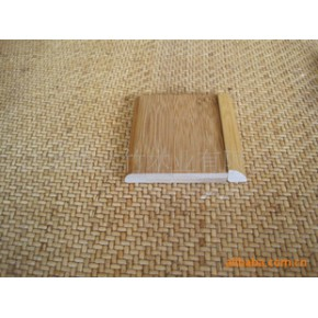 地板配件 地板辅材 炭化竹脚线 踢脚线 定江牌脚线