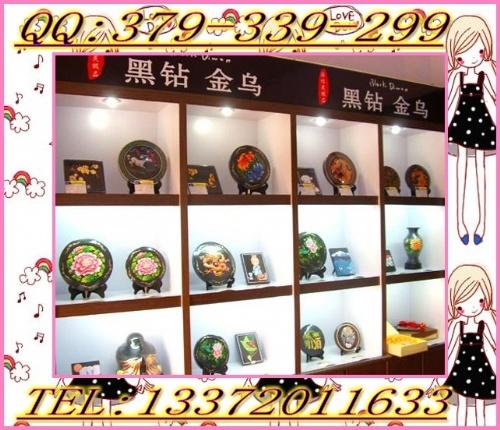 南京碳雕金乌炭雕鞋套机工艺礼品有限公司